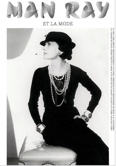 Inspiration Man Ray et la Mode, à la librairie-boutique du Musée du Luxembourg (75)