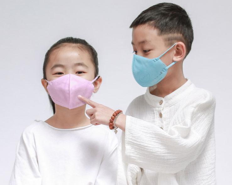 AirPop Kids Mask la protection pour les enfants de 3 à 12 ans