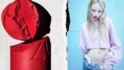 Jeudi 13 mai 2021 / Zara lance sa 1er ligne de cosmétiques